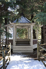 Photo of a gazebo at Pine Valley Open Space Park.